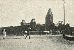 Madras Central Station 1905